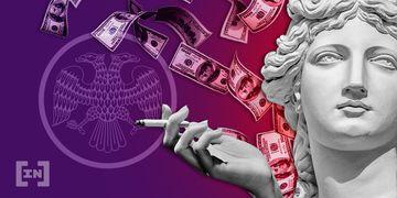 USA, US-Dollar und Freiheit