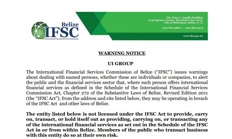 Ein Screenshot der IFSC